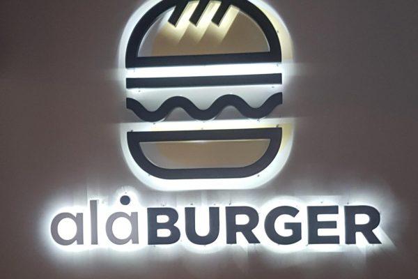 Ala-Burger-Κατάστημα-8